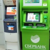 Банкоматы «МДМ Банк» и «Сбербанк»на территории «Техносклад.рф» 2-й этаж