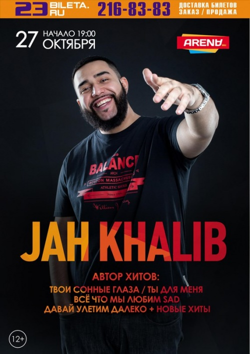 натуральным волокнам, музыка онлайн слушать халиб является надежным
