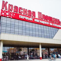 Фото предоставлено Мегацентром «Красная Площадь»