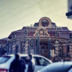 Фото Тимура Громова, Кублог