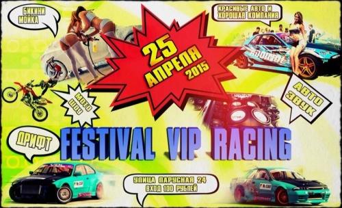 Festival Vip-Racing