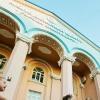 Молодежный центр города Краснодара