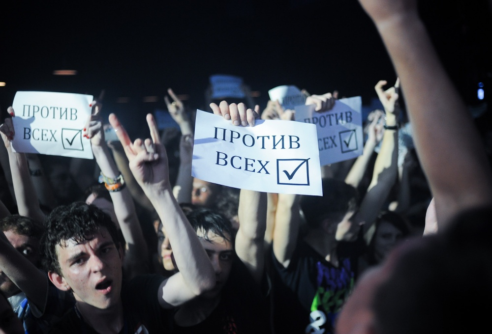 Фото Тимура Громова. Кублог