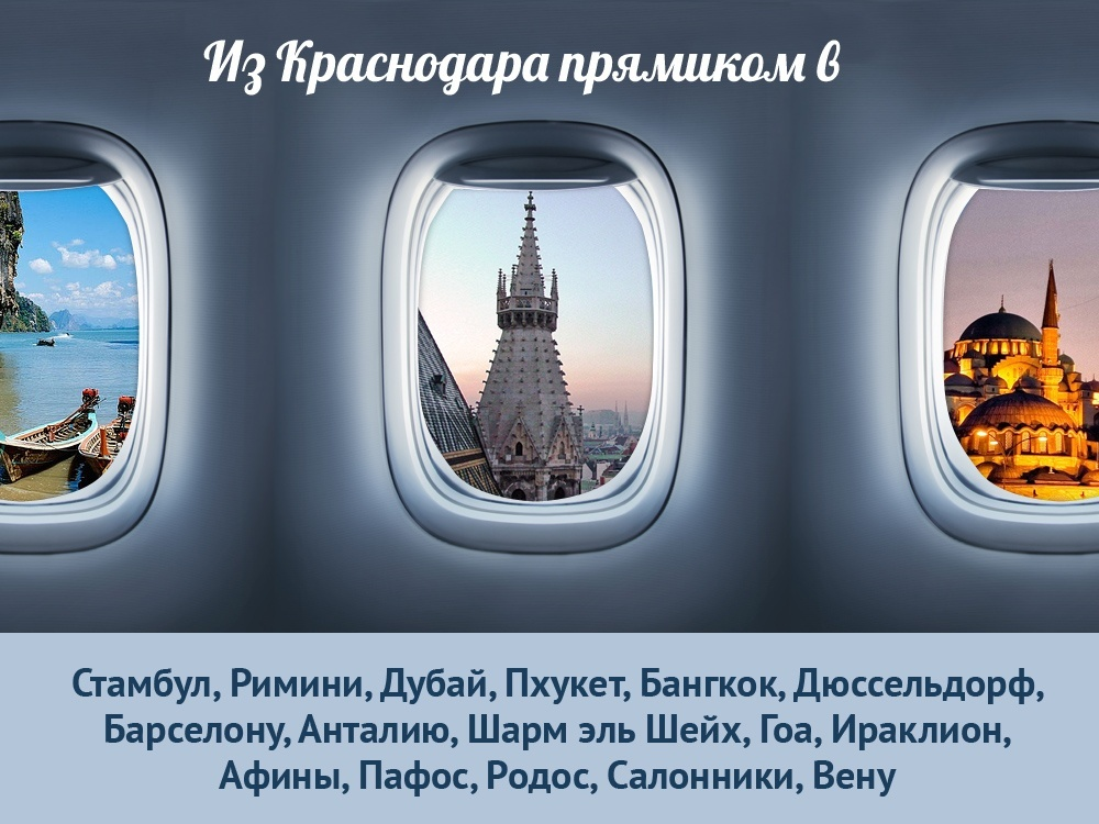 Коллаж Евгения Маханько. Кублог
