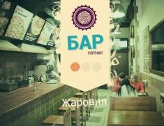 "Иван Белецкий о ""Жаровне"" и ""Баканском"" пиве"