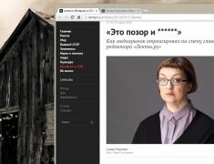 Галина Тимченко в Краснодаре