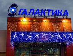 "Краснодарский ""Океан Парк"" меняют на 1700 тонн гречки"
