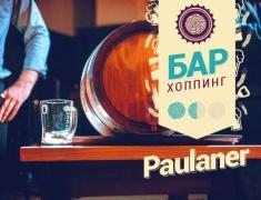Иван Белецкий о ресторане Paulaner: ни вам хеллей, ни вайценов